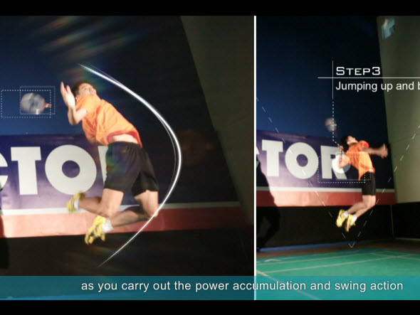 Badminton specific training (10) - Jump smash
